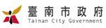 臺南市政府圖示