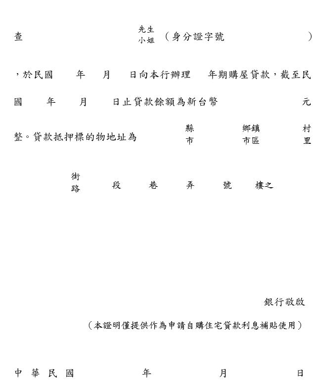 授權合約或同意書(範本) - +中央研究院數位典藏資源網+_插圖